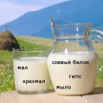 Россельхознадзор нашёл гипс и мыло в молоке
